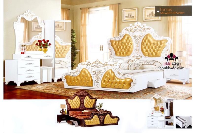 سرویس خواب تندیس سفید چرم طلایی