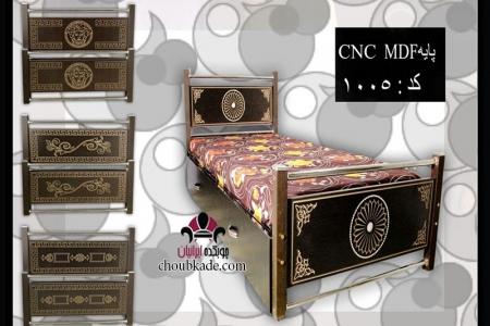 تخت خواب تک نفره پایه CNC MDF