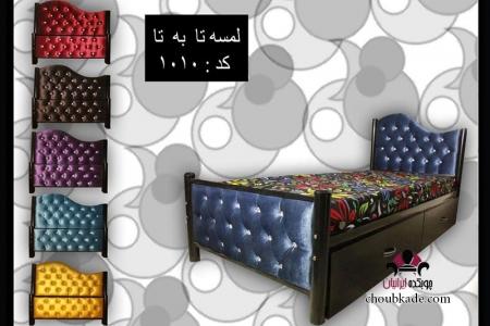 تخت خواب تک نفره لمسه تا به تا - چوبکده ایرانیان