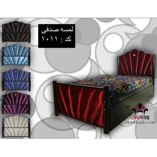 تخت خواب تک نفره لمسه صدفی - چوبکده ایرانیان