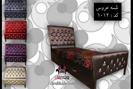 تخت خواب تک نفره لمسه عروس - چوبکده ایرانیان